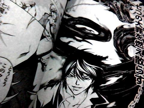 コードブレイカー 漫画 23巻  七つの大罪 リヴァイアサン.jpg